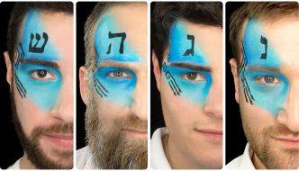 Hanukkah oh Hanukkah — Shir Soul