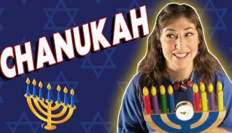 Hanukkah:  Mayim Bialik